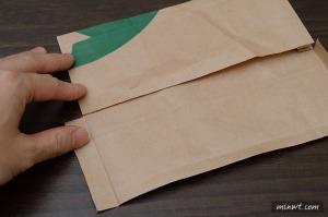 diy-paper-wallet_10